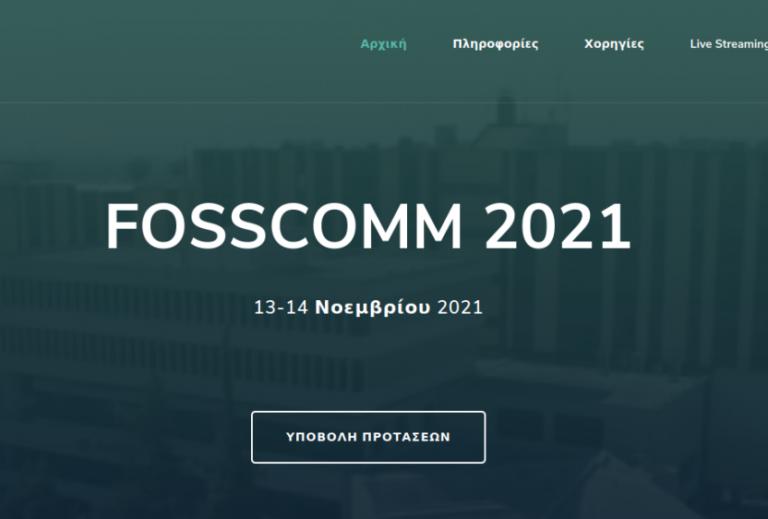 Αρχική σελίδα FOSSCOMM 2021